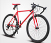 Favorites Compare 700c speed fixed gear Road bike for fashionable design /good market road bicycle