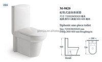 M-9820 Siphonic one piece western brand toilets