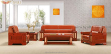 Guangzhou high quality teak color leather wood frame office sectional sofa HY-S887