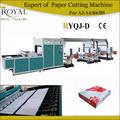 A4 tamaño de papel de corte de la máquina de fábrica ryqj- 1100d