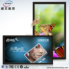 22'' New design lcd advertising display monitor stand alone