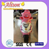 Alison C03110 kid electrical motorcycle toy battery car