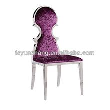 banana leaf high back fabric dining chairs