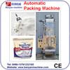 2015 Hot Sale 500g , 1kg Vertical Sugar Filling and Sealing Machine in China / 0086 -13761232185