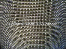 stainless net