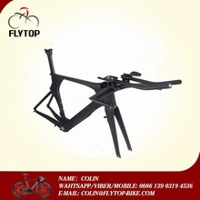 2015 newest products for chinese no brand superlight carbon road bike frame