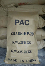 Supply oil-drilling Grade PAC