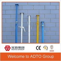 Customed aluminium formwork accessories steel props