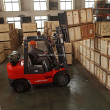 2T--3.5T high lift , LPG forklift with Nissan engine price