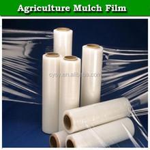 LDPE agricultural mulch film, Polyethylene mulch film for agriculture, plastic mulch film for sale