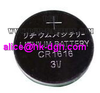 Button cell, 3V lithium manganese, CR1616 coin battery rechargeable button battery