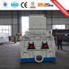 Double Rotor Wood Hammer Mill