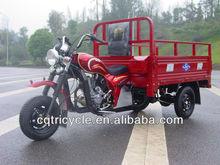 2014 quente popular barato motorizado 3 roda da motocicleta