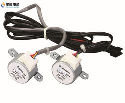 30BYJ micro 12v dc Stepper Motor with high quality and competitive price