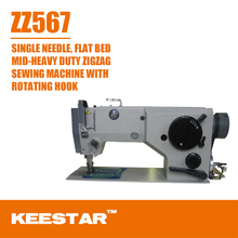 Keestar ZZ567 zigzag single needle industrial sail making sewing machine