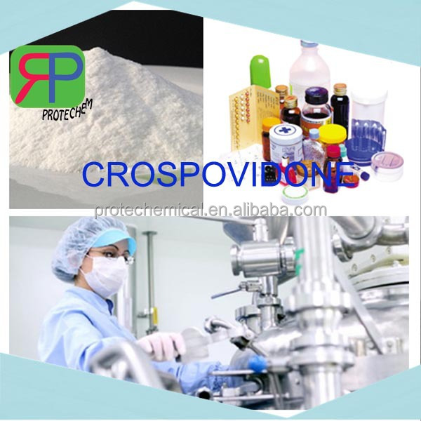 Hot vente kollidon/crospovidone/pvpp superdisintegrants