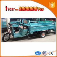 novel passenger and cargo tricycle with cheap price