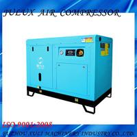 11KW/15Hp silent screw air compressor price of air compressor