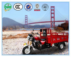 2015 China 150cc 4 stroke hot sale three wheel trike