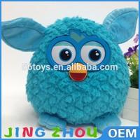 big eyes animal plush,stuffed eagle,plush owl