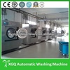 XGQ-fully automatic industry washing machine laundry equipment
