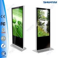 46 inch network digital advertising lcd vertical monitor