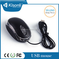 2015 USB Optical Mouse Specification for Computer