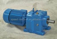 SEW style's R series servo motor gearbox 0.5 Rpm gear motor China speed reducer