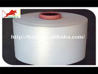 polyester yarn dty spandex air covered yarn