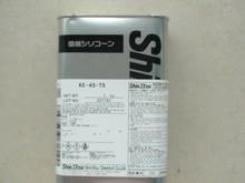 Thin coating , Insulation , Moisture Resistance Silicone ShinEtsu KE-45-TS