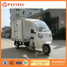 2015 Hot Selling Cheap Water Cool Cargo china three wheel covered motorcycle,three wheel motorcycle