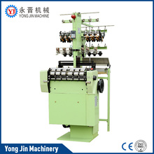 Wholesale high speed weaving carpet loom with competitive price