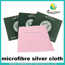 wonderful microfiber silver and gold jewellery polishing cloth