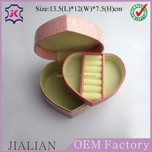 Heart-shaped crocodile pattern pink faux leather jewelry gift box