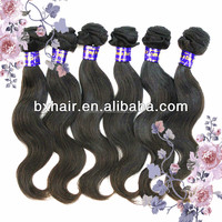 new wholesale price blended hair, low price brazilian hair body wave