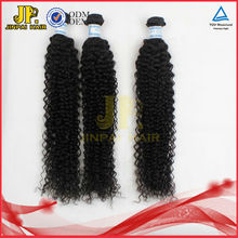JP Hair Long Lasting Curly Hair And Supreme Remy Hair Weave