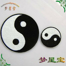 appliqued Taoism yin&yang embroidery patch