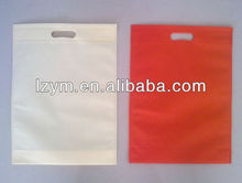 ultrasonic heat sealed cheap D-CUT non woven shopping bag