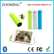new product for 2015 best gift Strong Bluetooth Speaker 4000mAh Power Bank with rubber the look