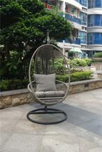 Hot selling Garden furniture hanging egg chair/ Aluminum frame rattan swing/ bali outdoor furniture egg chair