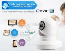 Top quality portable wireless ip security camera system/wireless video camera/7W(max) ip camera terminal cctv