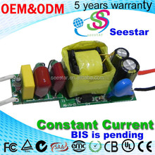 BIS 5-9w open frame high pf isolate Constant Current LED Driver ,300mA 24-36V output 5w 6w 7w 8w 9w 12W internal led driver 4-7w