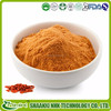 /product-gs/ec-usda-organic-certification-goji-powder-wolfberry-extract-goji-berry-extract-60244857586.html