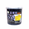 Blueberry flavor popping boba healthy dessert, you can eat or use to make a snack