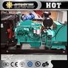 Power supply 1000KW diesel generator powered by kta50-g3 generator diesel parts