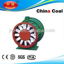 Ventilation Fan for Mining