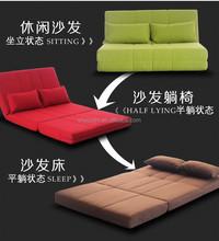 fabric folding sofa corner bed B84