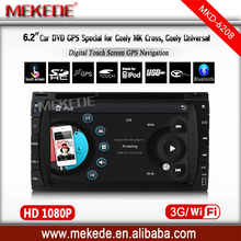 6.2'' HD touch screen Car tape recoder player for GEELY MK CROSS,GEELY universal support wifi 3G dvd gps