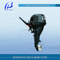 HAOBAO T9.9 BML 2 Stroke 9.9 HP Outboard Motor with Chinese Wholesaler