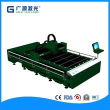 Laser Cutting Machine Manufacturers, 500-1000W fiber laser cutter for metal gifts